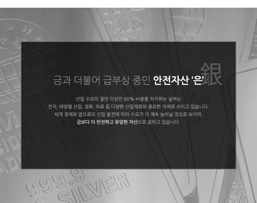 silverbar_1kg_top.jpg