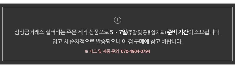 top_notice1.jpg