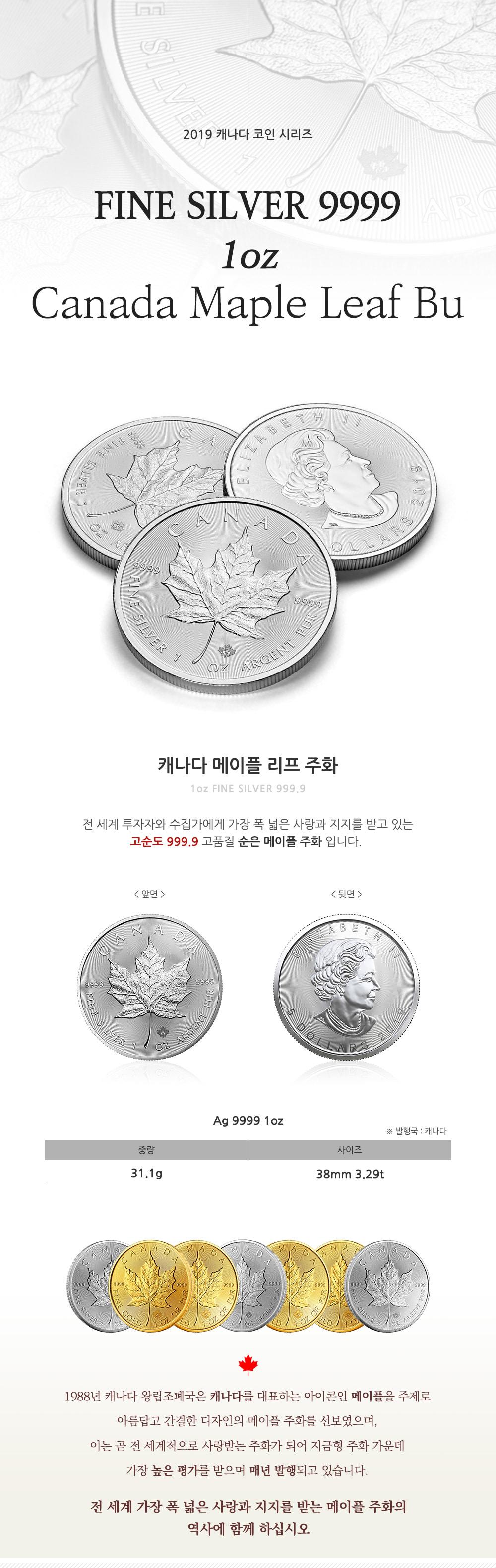 2019_cndcoin_silver_01.jpg