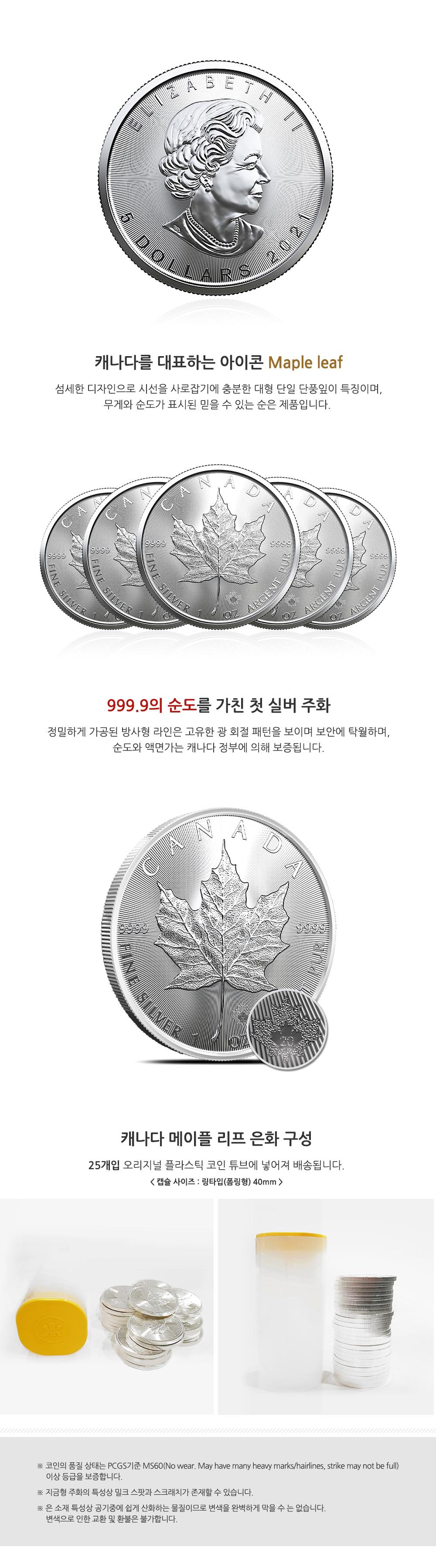 2020_cndcoin_silver_02.jpg