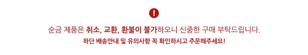 notice_no.jpg